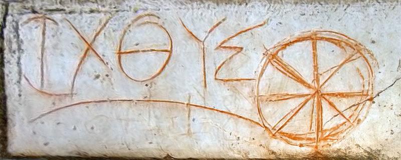 Ichthys Acronimo che in greco annuncia: Gesù Cristo, Figlio di Dio Salvatore.